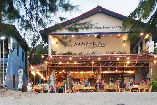 maphrao-resort-kamala-beach-phuket-frontview-beachside-2