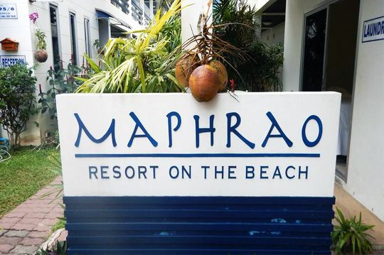 maphrao-resort-kamala-beach-phuket-sign
